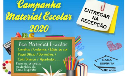 Doe Material Escolar 2020